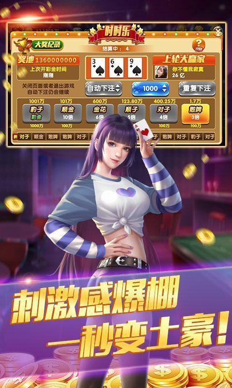 七游棋牌 v1.0