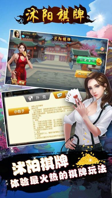简中棋牌 v1.0