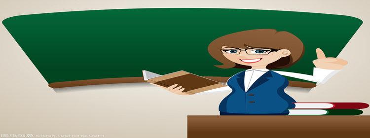 老师必备的管理软件