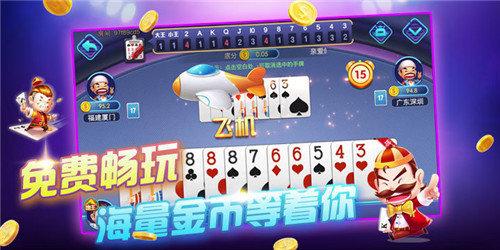 杨梅棋牌 v1.0