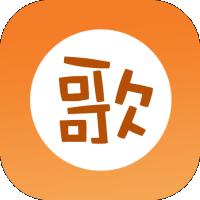 清歌輸入法最新版