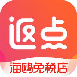 海鸥免税店app