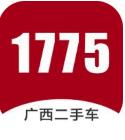 1775二手車手機版
