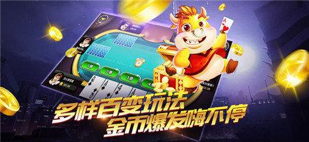 鑫乐电玩城 v1.2.3