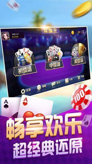 慕辰棋牌 v1.0