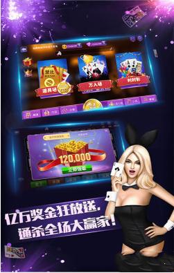 南宁天桃棋牌 v1.0