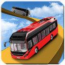 天空轨道巴士驾驶模拟3D安卓版