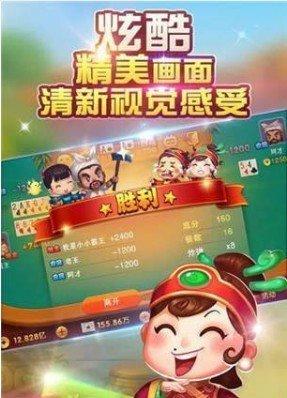 博游天下棋牌 v1.0