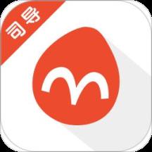 蜜柚旅行司导app