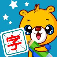 巴比學漢字安卓版