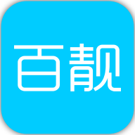 百靚車主app