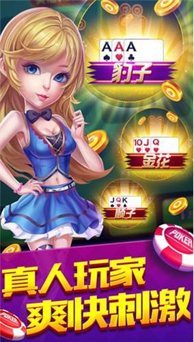 长红九阳棋牌 v1.0