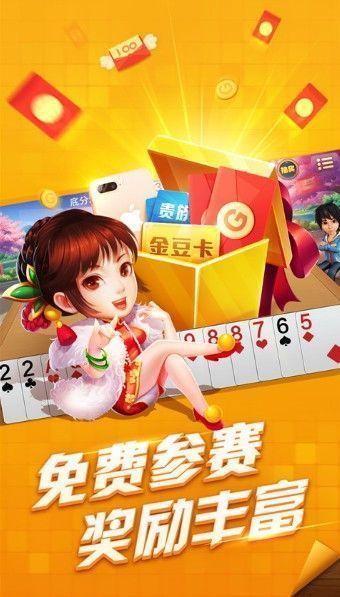中宝棋牌 v1.0