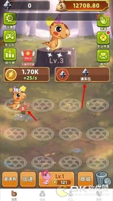 龍之莊園手機版圖1