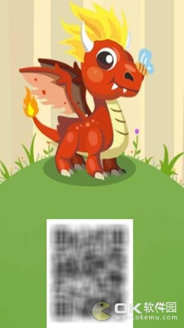 龍之莊園手機版圖2