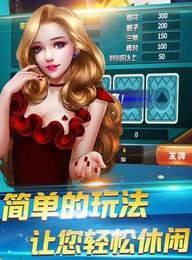 萧山金乾棋牌 v1.0