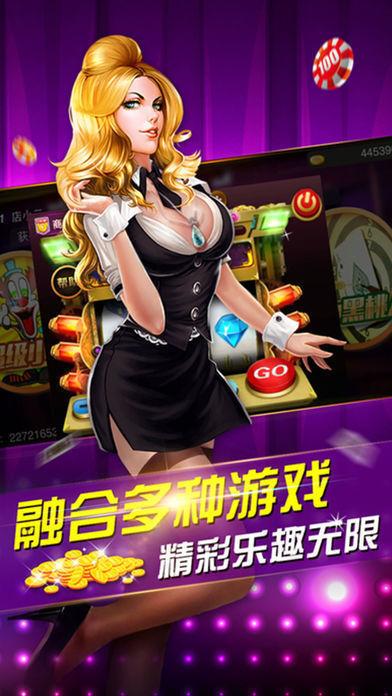 松江新城棋牌 v1.1