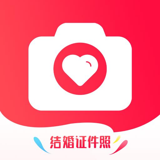 結婚證件照app