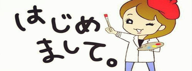 零基礎學日語的軟件