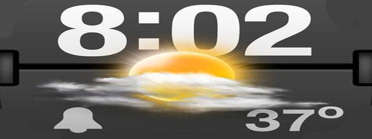 可以查詢天氣情況的鬧鐘軟件