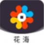 花海贷款app