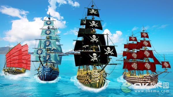 海盗船战斗仿真器苹果版图1