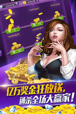 心语棋牌 v1.0.0