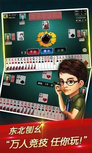 西来棋牌 v1.0