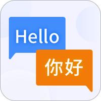 英語翻譯器app