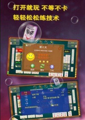 宁人棋牌 v1.0