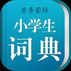 小学生词典app