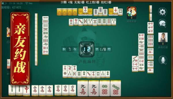 扑克斗十四 v1.0