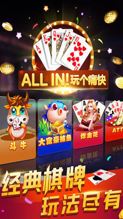 杭州雪马棋牌 v1.0