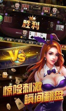 HK棋牌 v1.0