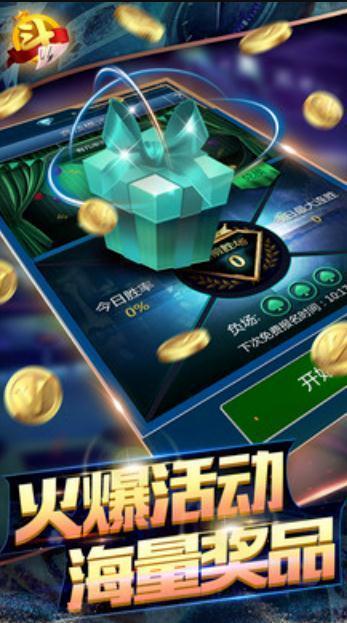 利川棋牌 v1.1