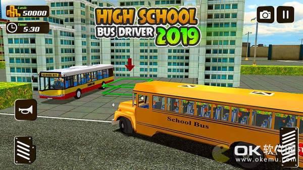 真实高校巴士司机手机版图1