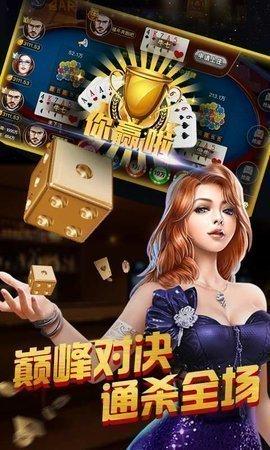 HK棋牌 v1.0 第2张