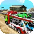 歐洲卡車運輸駕駛模擬手機版