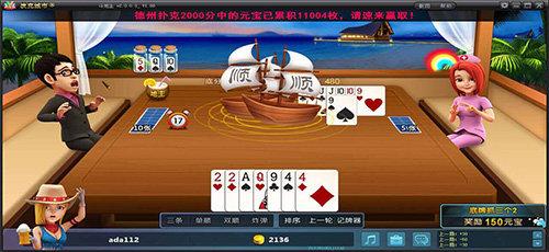 金沙娱城9170 v1.0