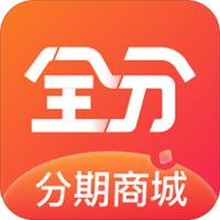 全分商城app