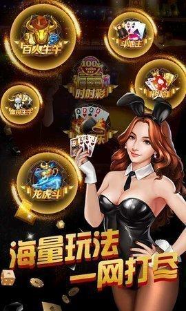 HK棋牌 v1.0 第3张