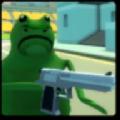 惡霸青蛙模擬器手機版