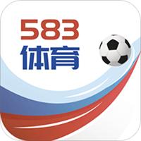583體育手機版