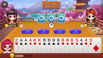通宝棋牌游戏 v4.0