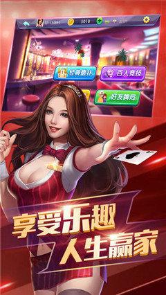 明星棋牌周润发版 v1.2