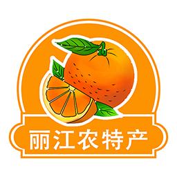 丽江农特产手机版