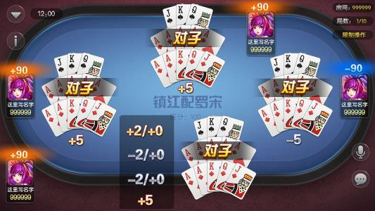 王者棋牌十三水 v1.0.7