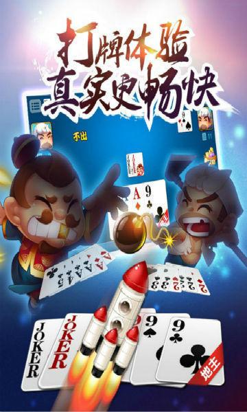 百花香棋牌 v1.0