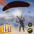 火线战场第一枪响最新版