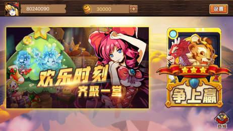 凤凰棋牌炸金花 v1.0